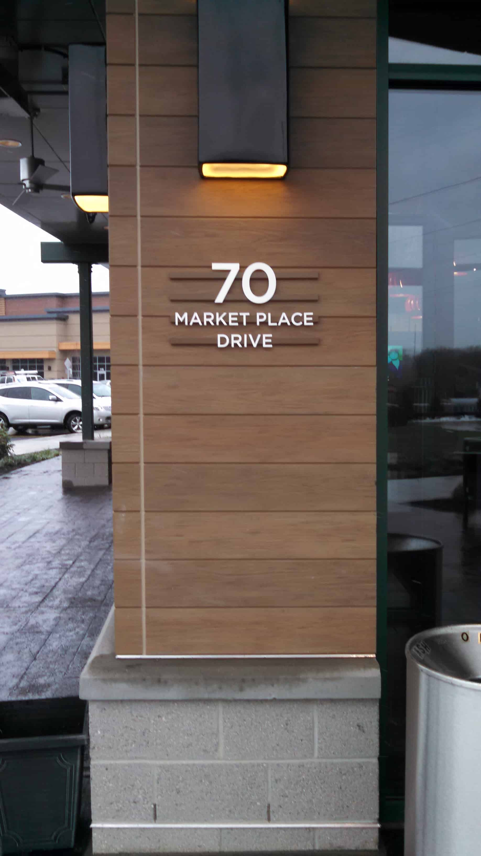 1265 Main Address Sign
