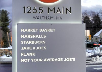 1265 Main Entrance Sign